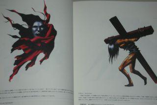 Kazuma Kaneko Graphics Pandaemonium Art Book Megami Tensei Persona