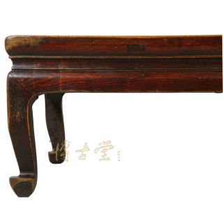 Chinese Antique Carved Kang Table Coffee Table 26P05