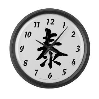 Chinese Character Clock  Buy Chinese Character Clocks