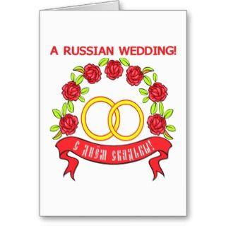 Catholic Wedding Greeting Cards, Note Cards and Catholic Wedding