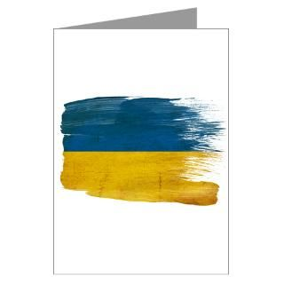 Ukraine Greeting Cards  Buy Ukraine Cards
