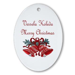 Bulgaria Christmas Ornaments  Unique Designs