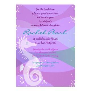 the Sea Seahorse Bat Bar Mitzvah Invitation invitations by Marlalove73