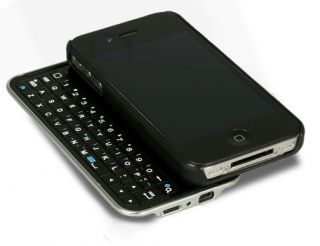 Sliding Black or White Bluetooth Keyboard Hardshell Case for iPhone 4