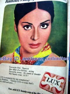 Filmfare 25 Jun 8 Jul 1976 Zeenat Aman Rajesh Khanna