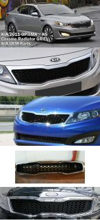 Kia 2011 2012 Optima K5 Chrome Line Radiator Grille Grill Replacement
