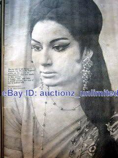SS 16 OCT70 Shashi Kapoor Kishore Kumar Vyjayanthimala