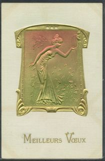JZ150 Art Nouveau Kirchner Style Bas Relief Lady Gold Embossed Publ
