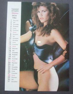 Tawny Kitaen Sexy RARE Turkish Calendar Poster 55137