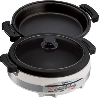 gourmet d expert electric skillet large multi functional electric