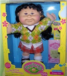 Cabbage Patch Kids Leni Haley Asian Preppy Girl