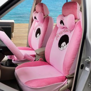 Auto Car Front Rear Seat Plush Cover Cushion Set 19pcs Pink