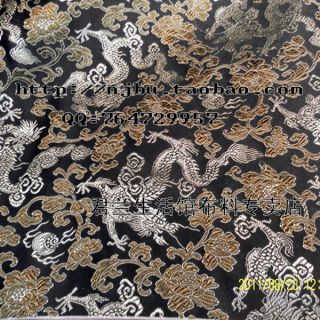 1y Chinese Tapestry Satin Brocade Fabric Black Dragon Seriers