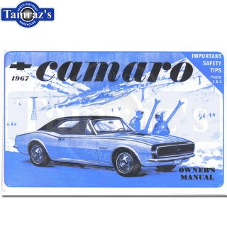 1967 Camaro Owners Manual New
