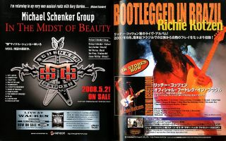Guitar 562 Japanese Tab Magazine DVD George Lynch Kiko Loureiro