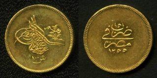 1255 AH Cairo Egypt Gold Coin 100 Qirsh Abdul Majid AU