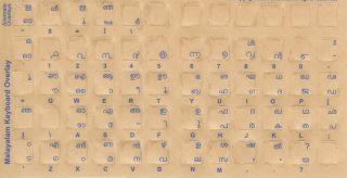 Malayalam Keyboard Stickers Blue Letters Reverse Print