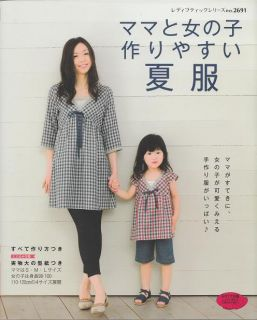 Mama and Girls Summer Clothes Japanese Craft Book