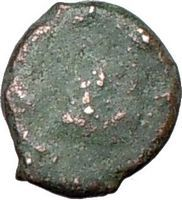 Marcian 450AD Authentic Genuine Ancient Roman Coin V Monogram