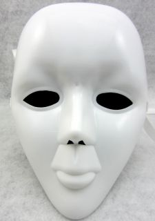 Nice Party Mardi Gras Masquerade Full Face Male MASK4