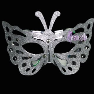 White Silver Butterfly Laser Cut Mardi Gras Masquerade Mask