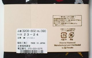 New Vivienne Westwood Socks Star Orb Heart BLACK   Japan Made licensed