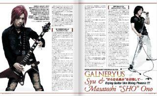 Young Guitar DVD 11 11 Akira Takasaki Loudness Michael Schenker SYU