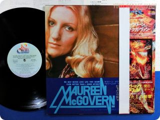 Maureen McGovern NM Wax We May Never Love Like This Again Even JP