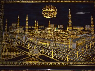 Wall Hanging Medina Arabic Muslim Mecca Kaaba Surah Dua Quran