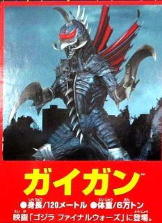 Ultimate Monster Godzilla Final Wars Mini Kaiju Figure Mecha Gaigan