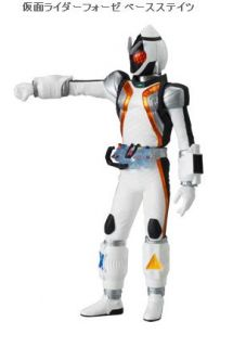 Bandai Masked Kamen Rider Hybrid Grade Vol 1 Fourze Space State