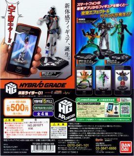 Bandai Masked Kamen Rider Hybrid Grade Vol 1 OOO Super Tatoba Combo
