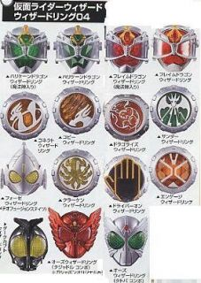 Bandai Kamen Rider Wizard Ring Gashapon 04 Copy Wizard
