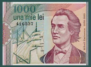 1000 Lei Banknote of Romania 1991 Poet Eminescu UNC