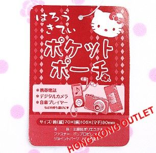Hello Kitty Cute Mini Soft Hand Bag Case for Cellphone DC Sanrio C34A