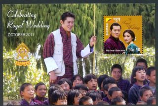 Bhutan 2011 Royal Wedding Complete Set of 6 SS 1 with Gold Foil MNH