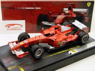 Michael Schumacher Ferrari 248 F1 Winner Shanghai Formula 1 2006 1 18