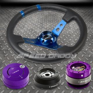 NRG Blue Steering Wheel Hub Purple Quick Release Lock Kit 69 02 Camaro