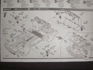 24 Fujimi Nissan Silvia s14 Just Tuning