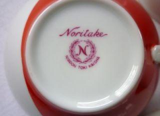 12 PC Set Noritake Nippon Toki Kaisha Mid Century Modern Tea Cups