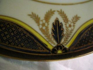 Noritake China N453 Pattern Cake Plate Minor Trim WR