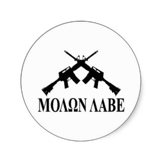 Molon Labe (Greek) Stickers