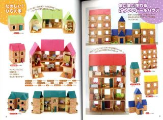 Origami Doll Houses   Japanese Book