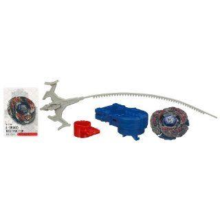 Beyblade Metal Fury L Drago Destructor LW105LF: Spielzeug