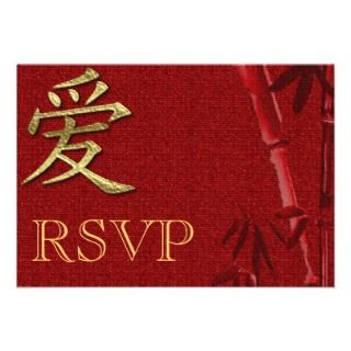 Asian LOVE Symbol Chinese Wedding invitation