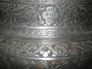 Antik Orient Kupfer schüssel Iran  antique Persian copper Quajar bowl