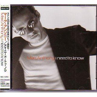 Marc Anthony, I Need to Know Ep +1 [Japan Import] (UK Import)