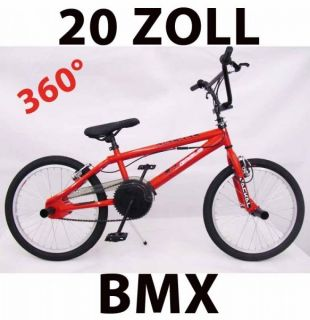 ducati corse kinder fahrrad rad bike 12 zoll nicky hayden. Black Bedroom Furniture Sets. Home Design Ideas