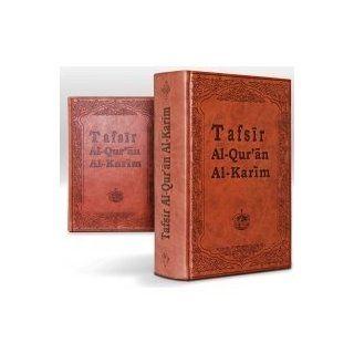 Tafsir Al Quran Al Karim Muhammad A Rassoul Bücher