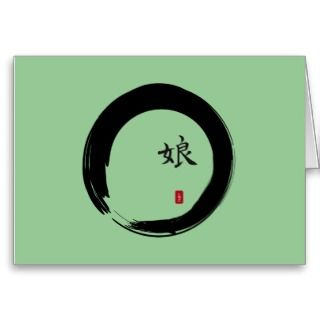 Enso Circle with Symbol for Daughter Cards